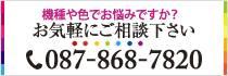 Banner 210x70