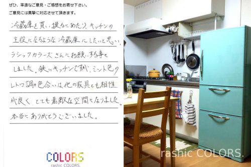 voice42 東京都 M様