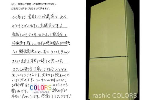 Voice50 神奈川県 K様